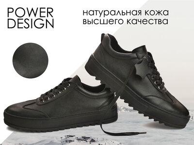 Полуботинки кеды утепленные кроссовки 41 Power Design модель Байкер