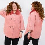 Женское стильное пальто-куртка в больших размерах 015 Лама Воротник Мех в расцветках