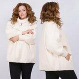 Женское тёплое пальто-кардиган в больших размерах 012 Лама Змейка в расцветках