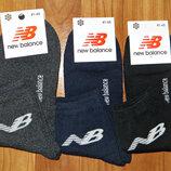 Носки махровые спортивные New Balance мужские синие , серые, черные.