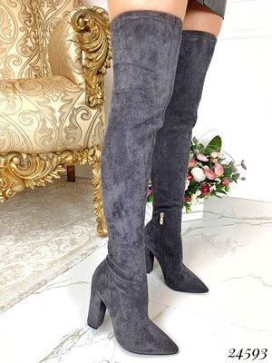 Женские сапоги ботфорты - чёрный, серый, бежевый
