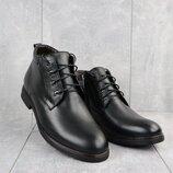 Мужские зимние ботинки из натуральной кожи 620