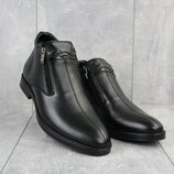 Мужские зимние ботинки из натуральной кожи Slat 18-60