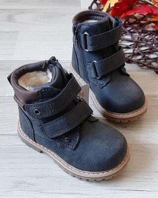 Продано: Зимние тимби на мальчика