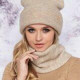 женский зимний комплект шапка и шарф хомут Сияна бр 4904-7