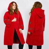 Женское Тёплое Пальто В Больших Размерах 033 ЛАМА Капюшон Рукава Стразы В Расцветках