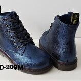 Ботинки для модницы