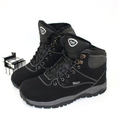Демисезонные мужские ботинки 2301