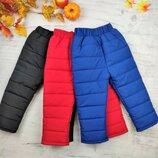 Теплые штаны на синтепоне дутые штаны на мальчика на девочку осенние штаны для мальчика 440137