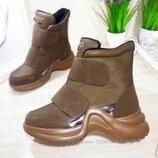 Очень крутые, модные ботинки-сникерсы.Р-37 -23 см