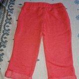 спортивные штаны, 9- 12 мес
