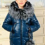 Куртка зимняя для девочки 122-134 р