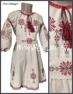 26-34, Вишита сукня для дівчинки із льону, Сукня вишиванка для дівчинки, Платье Вышиванка,