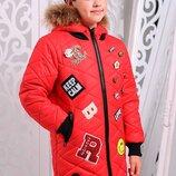 Куртка зимняя для девочки 122-140 р