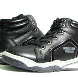 Демисезонные утепленные ботинки Тм Сказка, размеры 32-37