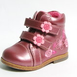 Демисезонные ботинки Тм Сказка. Размеры 18-22