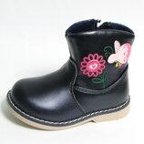 Демисезонные ботинки Тм Сказка. Размеры 20-25