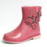 Демисезонные ботинки сапоги Тм Сказка. Размеры 26-31