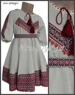 Вишита сукня для дівчинки на льоні, 98-128, Сукня вишиванка для дівчинки, Платье Вышиванка,