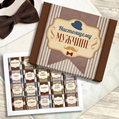 Шоколадные подарочные наборы на все случаи жизни