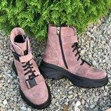 Замшевые ботинки. Осень