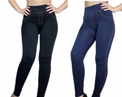 Женские лосины под джинс , джеггинсы зимние на меху