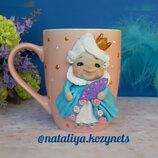 Продам чашку с декором полимерной глиной Императрица .Подарочная чашка Царица