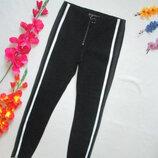 Суперовые трикотажные брендовые стрейчевые плотные брюки леггинсы с лампасами Zara.