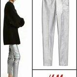 Женские модные леггинсы H&M , серебро стрейч 36 размер