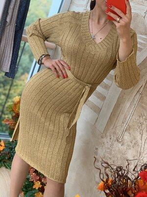 Платье Люрекс хит осени---5 цветов