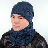 Теплый мужской набор - стильная шапка и хомут. Цвет