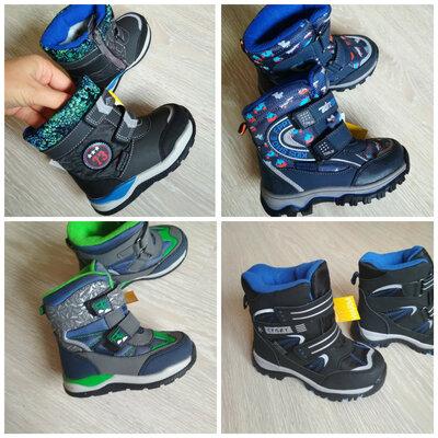 Зимние теплые качественные ботинки для мальчиков,р.23-28