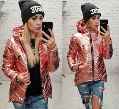 Осенняя женская куртка с эффектом металлик на синтепоне. Розовая, золотая. S, M, L, XL