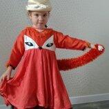 Прокат карнавальный костюм лисички, лисы, лиса лисиці лисиця , на утренник девочке