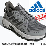 Кроссовки ADIDAS® Rockadia Trail original F35859