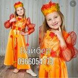 Осень карнавальный костюм, карнавальный костюм Осени,осень карнавальный костюм на девочку