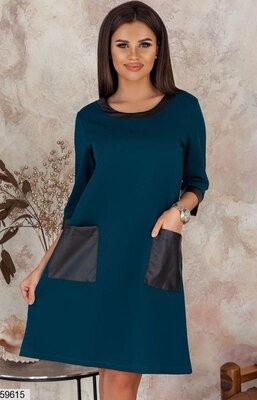 Красивое платье трапецевидного кроя с карманами из экокожи скл.1 арт. 59615