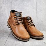 Ботинки зимние мужские Yuves 774, натур. кожа