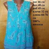 р 12 / 46-48 Воздушная бирюзовая аква блузка блуза майка в принт пейсли двухуровневая натуральная