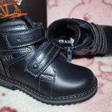 Демисезонные ботинки для мальчика бренда сказка рр. 26 27 28 29 30 31