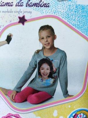Комплект для дома для девочки пижама р. 98-104 Disney