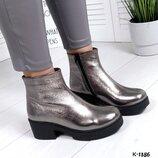 код к-1386 деми код к-1386-1 зима Стильные ботинки - Over материал верх-натуральная кожа. Внутри ба