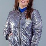 Куртка холлофайбер 150 48-50,52-54