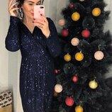 Платье пайетка синее роскошное