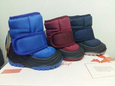 Детские ботинки, дутики зимние для малышей Olaf р. 20-25 синие,бордовые в наличии
