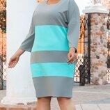 Повседневное платье в широкую полоску, большого размера
