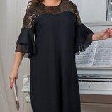 Свободное нарядное платье, большого размера
