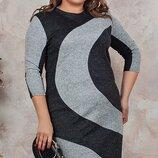 Приталенное платье из ангоры, большого размера