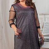 Нежное нарядное платье, большого размера