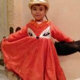 прокат карнавальный костюм лисички лисичка-сестричка лисица, костюм лиса для девочки, 3-5 лет Киев